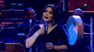 Nawal ... Ana Zealet - february 2017 | نوال ... أنا زعلت - فبراير الكويت
