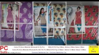 9252518314 cotton printed dress materials punjabi suits wholesale bulk suppliers