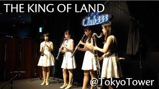 """THE KING OF LAND"" ในหลวงของแผ่นดิน (Nai Luang Kong Paen Din) 201..."