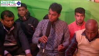 channel plus/channel plus bd/bd channel plus/channel plush song/bd channel plus song