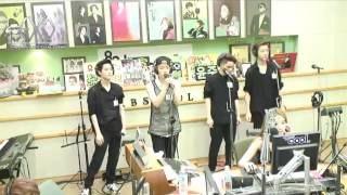 [Vietsub] 130802 KBS-R Cool FM Yoo In Na