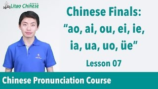 9 Chinese diphthong finals | Pinyin Lesson 07 - Learn Mandarin Chinese Pronunciation