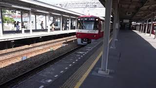 金沢文庫駅ニテ、京急2100形