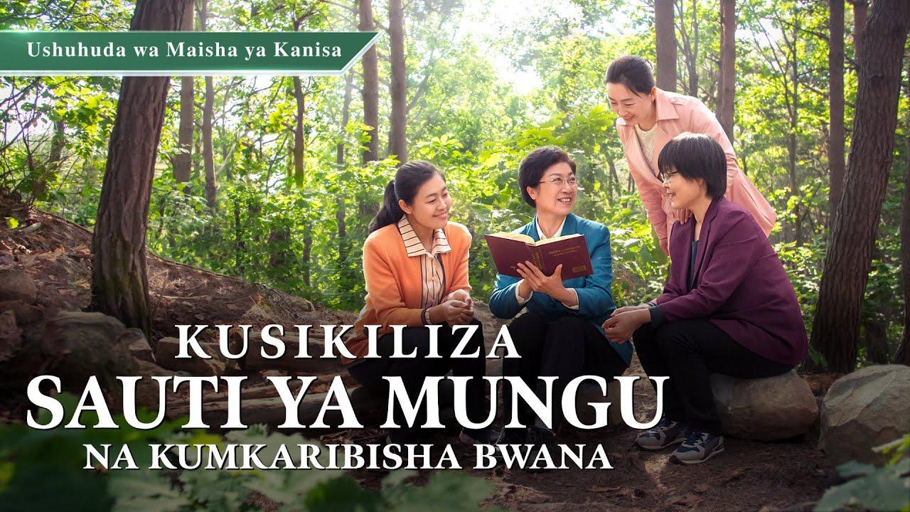 2020 Christian Testimony Video | Kusikiliza Sauti ya Mungu na Kumkaribisha Bwana (Swahili Subtitles)