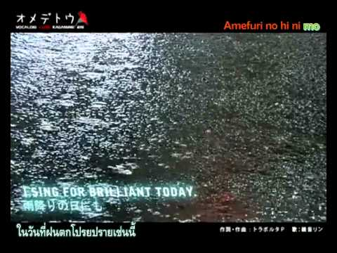 PV Omedetou - Usa [Sub Thai]