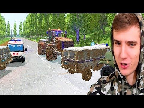 ПОГОНЯ ЗА УГНАННЫМ ТРАКТОРОМ ! - RUSSIA FARMING SIMULATOR 2017 thumbnail