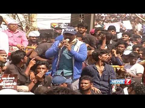 Actor Lawrence's emotional speech about Jallikattu at Marina beach | News7 Tamil