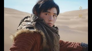 《將夜2》陳宇飛高調退出,被工作人員指責背後插刀,寧桑CP裂了