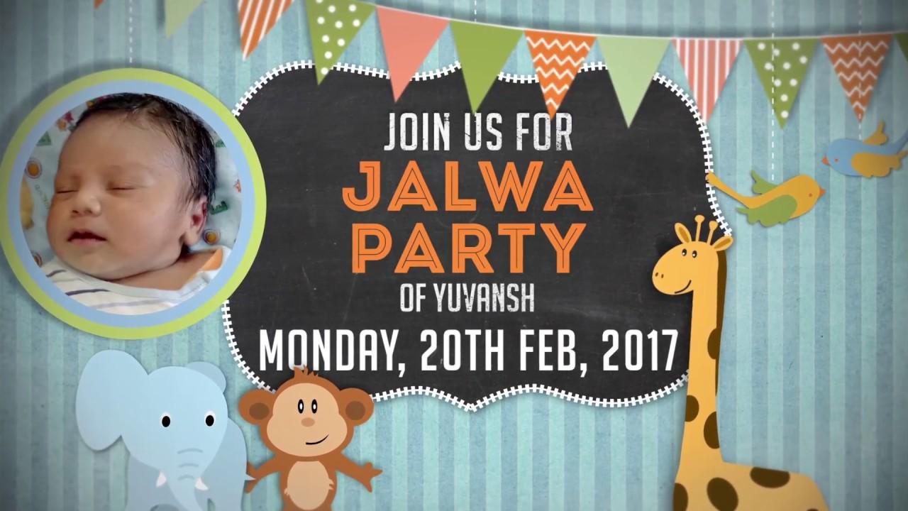Jalwa Party Invitation In Hindi