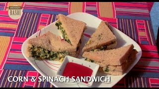 Corn & Spinach Sandwich by Archana
