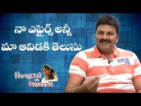 Hangout with Naveena || Sameer Special Interview || Part-1 |