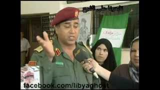 Download Video فضيحة مدوية احد قادة الكتأب ,الأن موجود فى الجيش الليبي MP3 3GP MP4