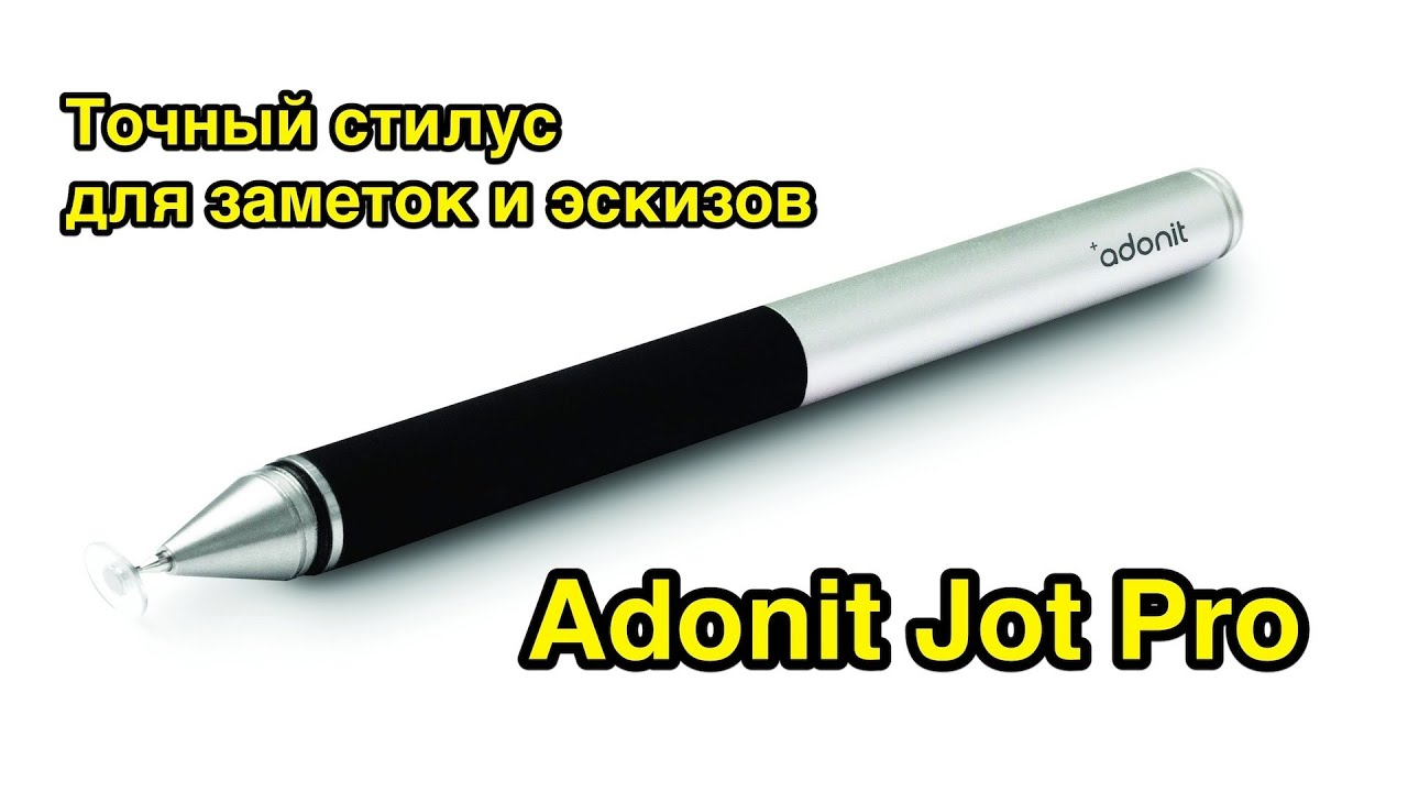 Adonit Jot Touch Review - YouTube