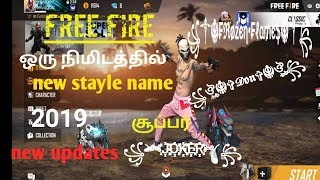 Free fire style name