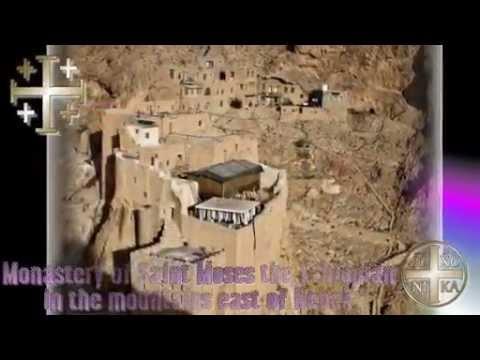 CHRISTIAN SYRIA + Christian chant in Arabic + Psalm 135