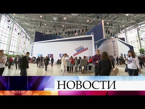 В Москве стартовал форум «Россия - страна возможностей». - Смотреть видео онлайн