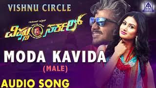 moda-kavida-vishnu-circle-new-kannada-movie-songs-akash
