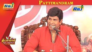 Sirappu Pattimandram | Anandaraj | Diwali Special | Raj Tv