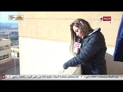 صبايا مع ريهام سعيد تركت رساله صوتية قبل انتحارها من الطابق الرابع امام امها شاهد السبب