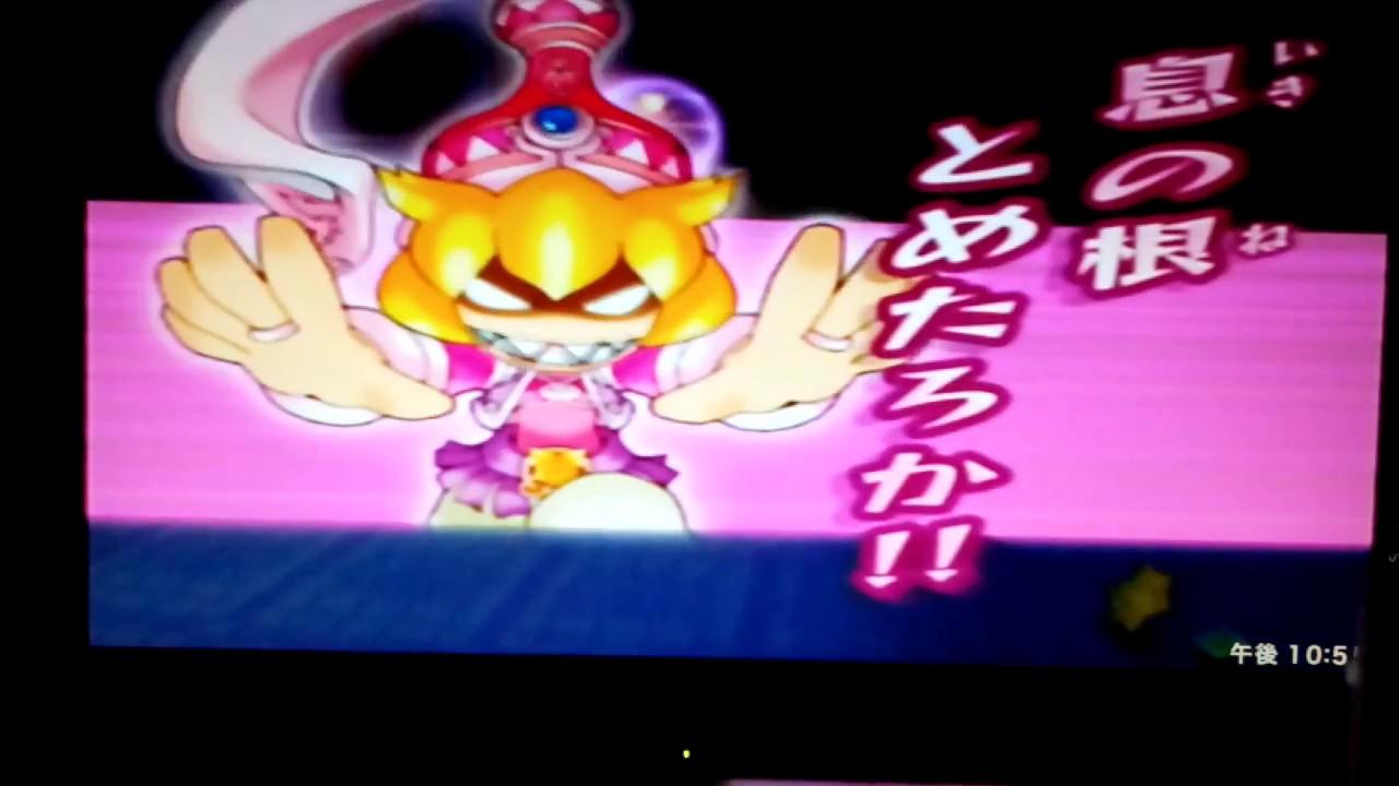 ウッキー ピンク