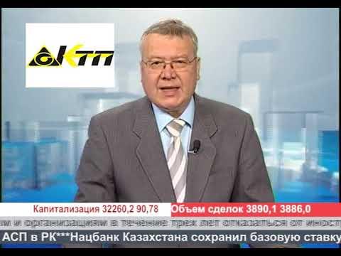 Деловые новости (Рика ТВ) от 10 декабря 2019 года