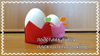 [부활절 특집] 부활절 계란 바구니