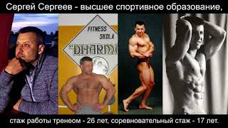 Школа здорового питания #SunshineDiet🌞 (Урок 3) «Физическая активность»
