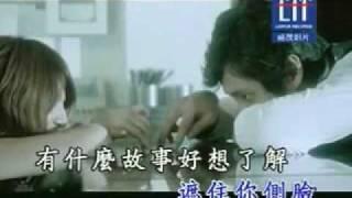 Claire Kuo 郭靜 - Xin Qiang/ 心墙/ Heart Wall + English Lyrics Mp3