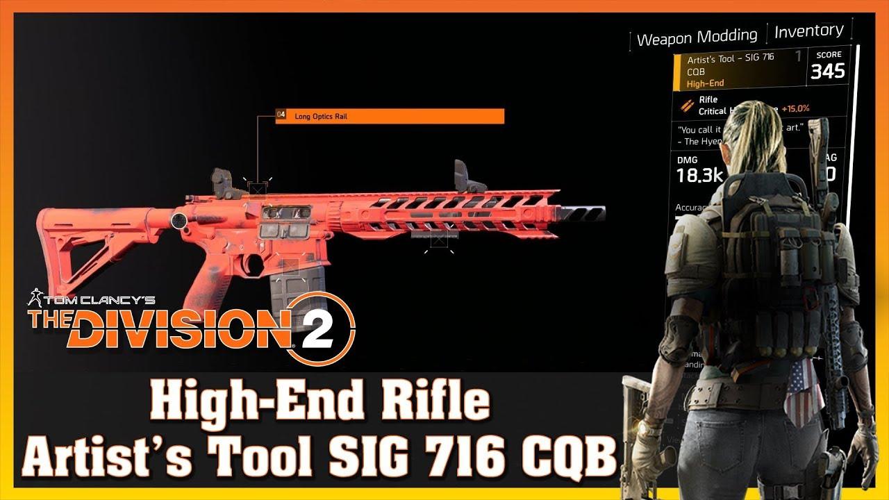 High-End | Artist's Tool SIG 716 CQB | Rifle | Firing Range Test | THE  DIVISION 2