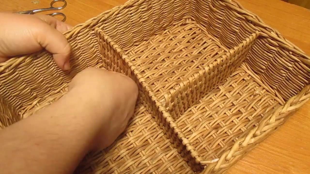 5 урок. Плетение перегородок. Шкатулка для рукоделия из газетных трубочек.