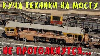 Крымский мост(29.07.2019) На Ж/Д мосту работает куча техники.ВПРС и ЭЛБ-4 в одном кадре.Супер работа