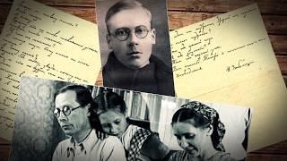 Живая литература – Тайна женщины в русской литературе
