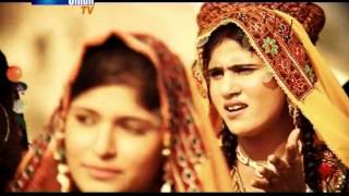 SIR DI BAAZI Sindhi Song