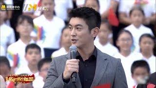 徐峥杜江等群星表白祖国 身为中国人满满骄傲与自豪【新闻资讯 | News】