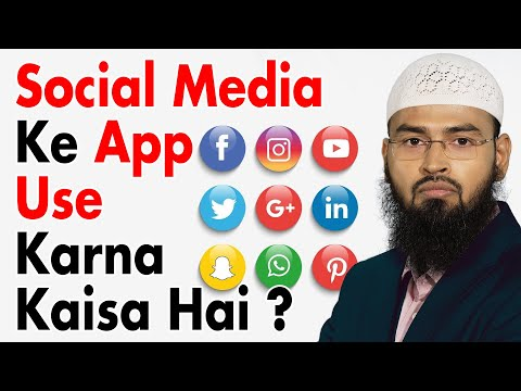 Whatsapp, Hike, Chat, Line In Application Ka Istemal Kya Jayez Hai By Adv. Faiz Syed