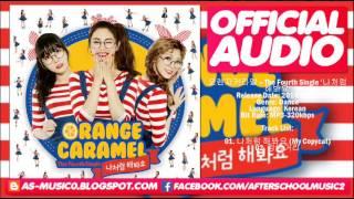 [MP3/DL]01. Orange Caramel (오렌지캬라멜) - My Copycat (나처럼 해봐요) [4th Single]
