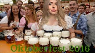 Мюнхен, Октоберфест, пьяные танцы