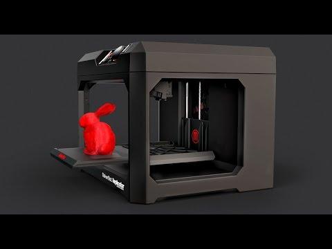 הדפסה תלת מימדית