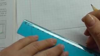 видео итоговая контрольная работа по геометрии 7 класс атанасян