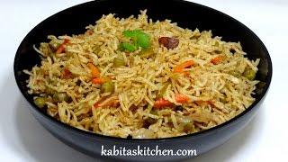 Quick Vegetable Biryani-Veg Biryani In Pressure Cooker-Pressure Cooker Biryani-Easy Biryani Recipe