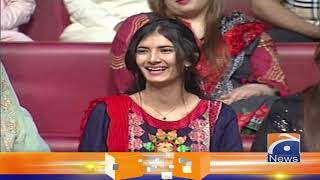 Khabarnaak | 13th September 2019 | Part 03
