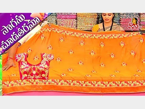 Grand Look Soft Silk Pattu & Kanchi Kora Sarees || Sogasu Chuda Tarama || Vanitha TV