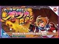 Kamikaze Kommittee Ouka RPG  / Ingles「RPG-H」 ► +18 ◄ MG / MF