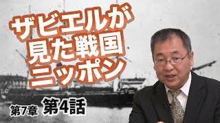 【目からウロコの日本の歴史 DVD】 http://www.gstrategy.jp/nihonrekis...