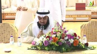 Gambar cover حفل / الجعفر 1438/11/18ه