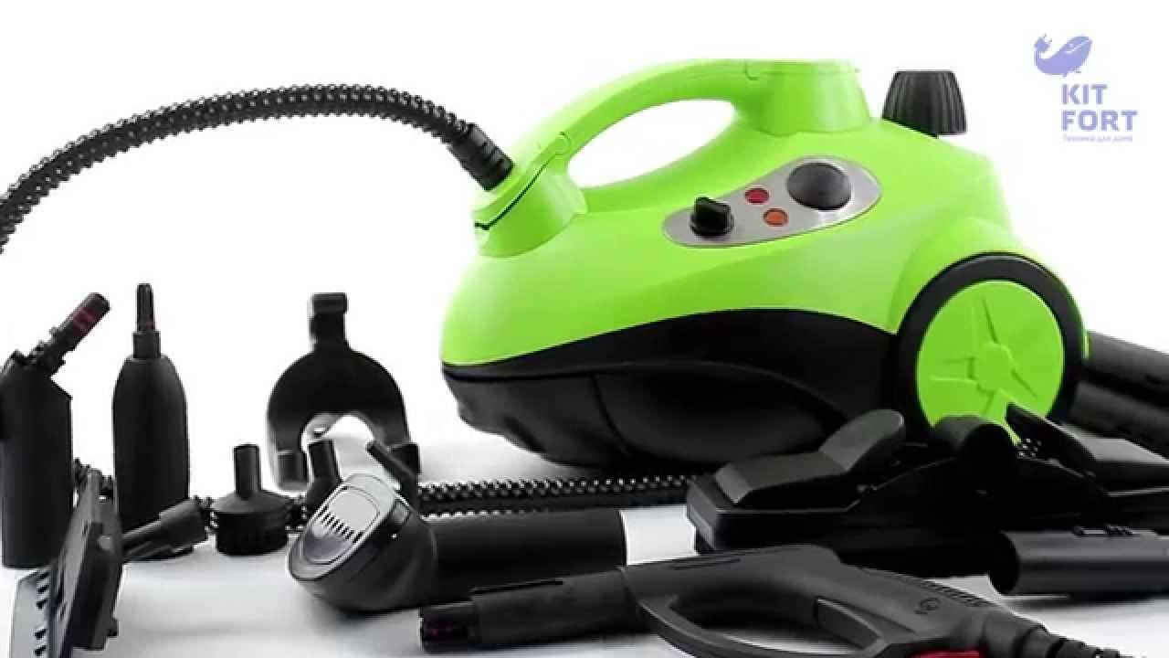 Купить пароочиститель для дома Kitfort КТ-908 - YouTube