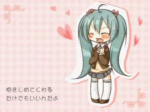 【Miku Hatsune】One-Sided Love Samba【DIVA応募曲】【VOCALOID】