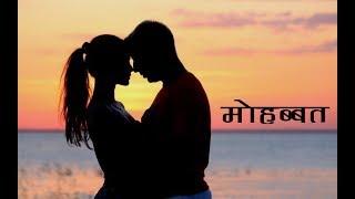 Sachi Mohabbat/ Download Link In Description