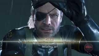 Обзор Metal Gear Solid V Ground Zeroes - пролог к лучшей игре 2015, стелс нового поколения MGS 5