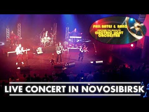 Phil Bates & Band - ELO [Classic] @ LIVE / Novosibirsk, Russia (DK Zheleznodorozhnikov)